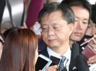 """""""최순실 모른다"""" 우병우, 1심서 징역 '2년 6개월' 실형 선고"""