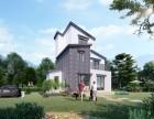 수도권 용인 타운하우스 '용인 가르텐하임' 전원주택단지, 친환경 중목구조 단독주택 분양 중