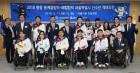 박원순 시장, 동계올림픽·패럴림픽 출전 서울시 선수단과 격려 오찬