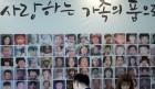 작년 실종아동 2만명…아직 집에 돌아가지 못한 아동 39명 달해