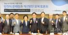 국회서 '연명의료결정제' 개선방안 토론회 열려
