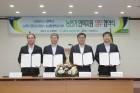 서귀포시-태백시-농협, 농번기 인력지원 업무 협약 체결