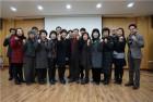 제주 원도심 부녀회, 도시재생 '한짓골생활협동조합' 설립