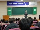 표창원 의원, 제주대학교에서 '청년과 미래사회' 특강