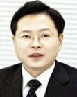 """오세인 광주고검장 사의 표명…""""검찰 인사 탈정치화·객관성 중요"""""""