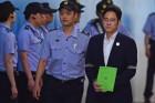 '수백억원대 뇌물공여 혐의' 이재용 부회장…오는 25일 1심 선고