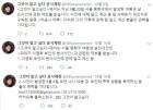 """'그것이 알고싶다' 측 """"'어금니 아빠' 이영학 관련 제보받는다"""""""