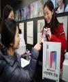아이폰X 인기 뜨겁다…3차 예약판매도 17분 만에 조기 매진