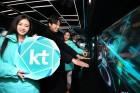 KT, 전국에 5G 알린다…'5G 이동형 홍보관' 운영