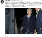 """'김관진 석방' 신동욱 """"여론 역풍 거세지자 석방"""""""