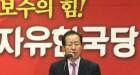 홍준표 전국 돌고, 남경필 돌아오고…한국당 지방선거 채비 속도전