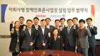 장애인고용공단-LG 계열사 '자회사형 장애인표준사업장' 협약