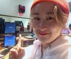 '복면가왕' 레드마우스 추정 선우정아, 귀여운 근황샷 '깜찍한 미소'