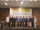 중기중앙회, 아세안 진출 중소기업 협력망 확대
