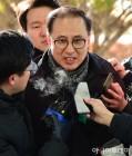 """'불법자금 조성' MB 조카 이동형 검찰 출석…""""다스는 父 이상은 회사""""(종합)"""