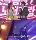 '불타는 청춘' 김국진·강수지, MC로 알콩달콩 호흡 자랑…시청률 10.7% 자체최고 기록