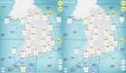 [오늘날씨] 전국 구름 많은 가운데 제주도 밤부터 흐려져 '서울 -5·강릉 -3'