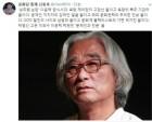 """신동욱, 이윤택 성추행 논란 공개사과에 """"욕망의 폭주 기관차"""" 비판"""