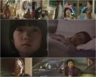 '마더' 이보영·허율, 결국 이별할까…친모 고성희 등장