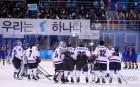 역사적 대장정 마침표 찍은 여자 아이스하키 남북 단일팀