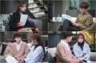 '라디오 로맨스' 윤두준 김소현, 뒤바뀐 갑을 관계…짜릿한 설렘
