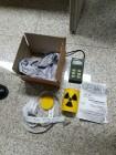 광주·전남서 '핵폐기물 의심 빈깡통 택배'관계당국 출동 소동