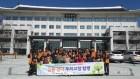 예천군 드림스타트, '길을 걷다 우리고장' 탐방 프로그램 운영