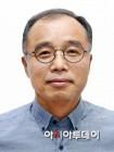 [기자의 눈] '신의 한수'된 용인시의회 흥덕역 동의안 보류