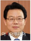 농협금융 차기 회장에 김광수 전 FIU원장...향후 과제는?