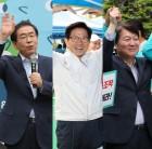 박원순·김문수·안철수 서울시장 선거 3인3색 전략