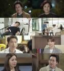 [친절한 리뷰] '같이 살래요' 박선영에 털어놓은 유동근의 진심…자체 최고 30 돌파