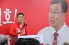 박일호 밀양시장 후보, 25일 선거사무소 개소식