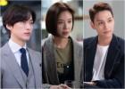 '훈남정음' 남궁민x황정음x최태준, 본방사수 해야 하는 이유 셋