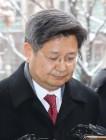 '부당노동행위' 김장겸 전 사장 등 MBC 경영진, 첫 재판서 혐의 부인