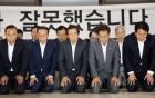 '네 탓' 한국당 집안싸움 점입가경