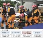소방청, 국가단위 복합재난 대응훈련 최초 실시