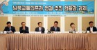 """민주 """"남북경협 핵심은 교통 인프라 구축…국회 남북특위 추진"""""""