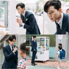'김비서가 왜그럴까' 박서준, 초등학생들과 인형뽑기 배틀…'초딩 매력'