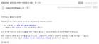 배틀그라운드 공식카페, 신규 맵 사녹 라이브 서버 적용 공지