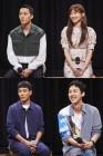 '이리와 안아줘' 장기용·진기주·윤종훈·김경남이 밝힌 인기비결