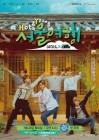 서울시, NCT의 좌충우돌 1박2일 서울여행기 12편 제작