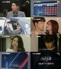'러브캐처' 10人, 포스터 촬영 진행 '묘한 분위기'