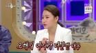 """'라디오스타' 조현아, 팬티입고 왕게임? """"문란하게 놀지 않았다"""" 재차 사과"""
