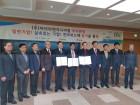 김제시· ㈜아이티엔지니어링, 투자 협약 체결