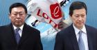 롯데 총수 일가, 이번주 항소심 재판…신동빈 법정 불출석 예상