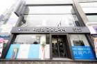 전북은행, '따뜻한 금융 클리닉 센터' 고객부채 관리 앞장