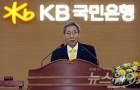 [2018 주총]KB금융, '노조 추천 사외이사' 두 번째 도전도 실패종합