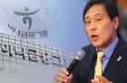 """김정태 하나금융 회장 '3연임' 성공…""""외국인 주주의 승리"""""""