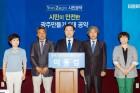 """이용섭 후보 """"세계적 수준의 '안전 광주' 만든다"""""""