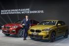BMW, 스피드 황제 윤성빈 '뉴 X2' 만나다